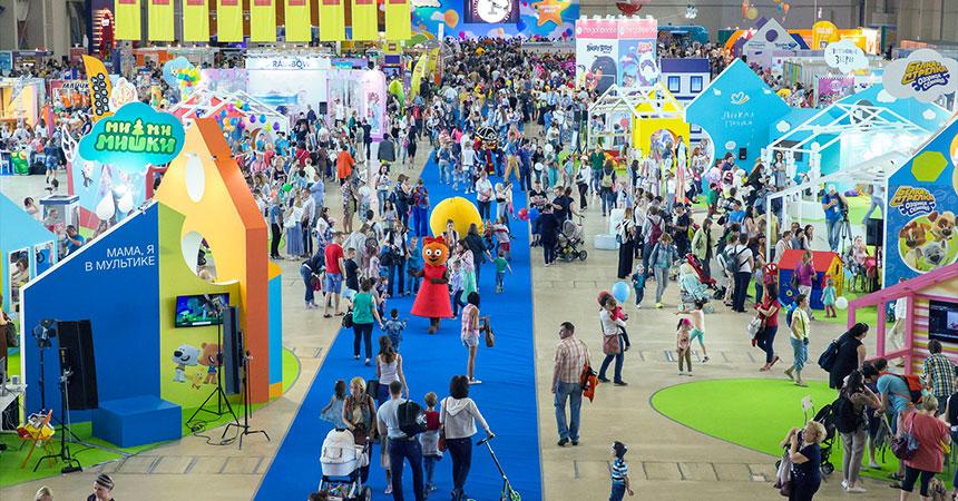 Анимационный фестиваль «Мультимир»